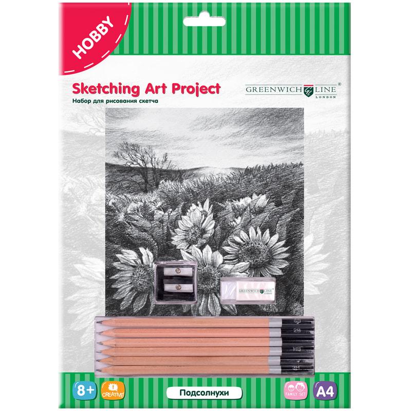 """Набор для рис. скетча Greenwich Line А4 """"Подсолнухи"""" карандаши, ластик, точилка, картон"""