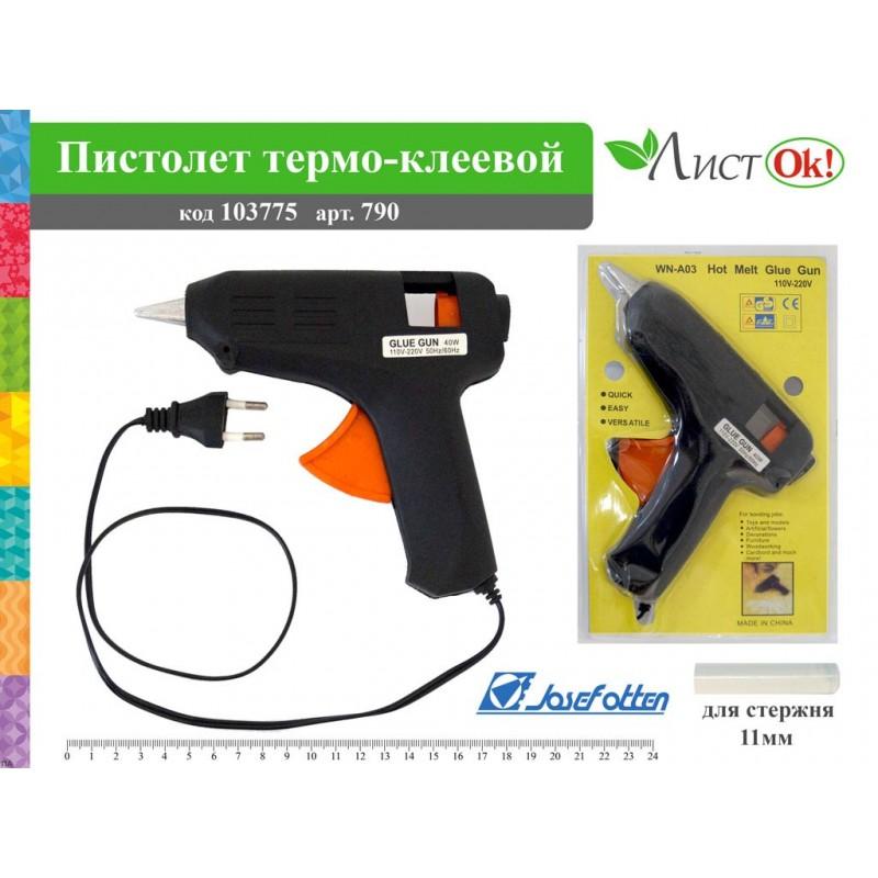 Пистолет-термо клеевой для стержня 11мм 220V 40Вт