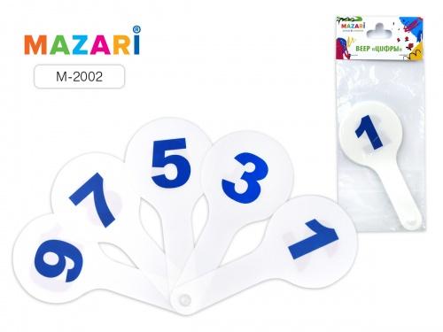 Веер (касса) цифр 0-9 Mazari