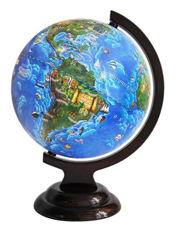 Глобус д/детей 210мм