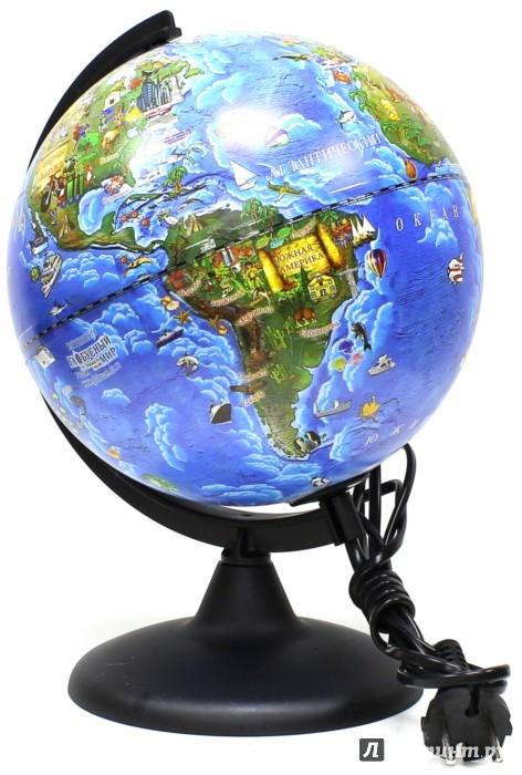Глобус д/детей 210мм с подсветкой