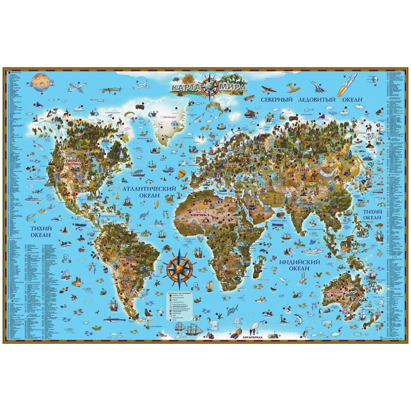 """Карта """"Мира"""" для детей 116х79"""