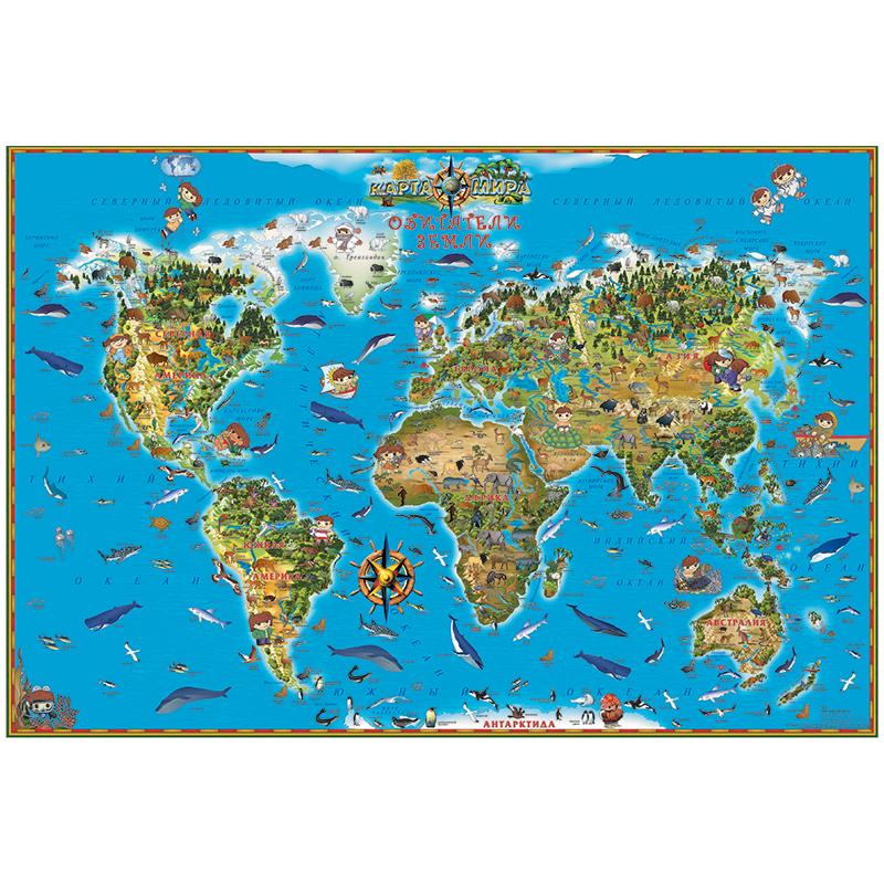 "Карта ""Мира"" обитатели Земли (1,16*0,79) матовая ламинация"