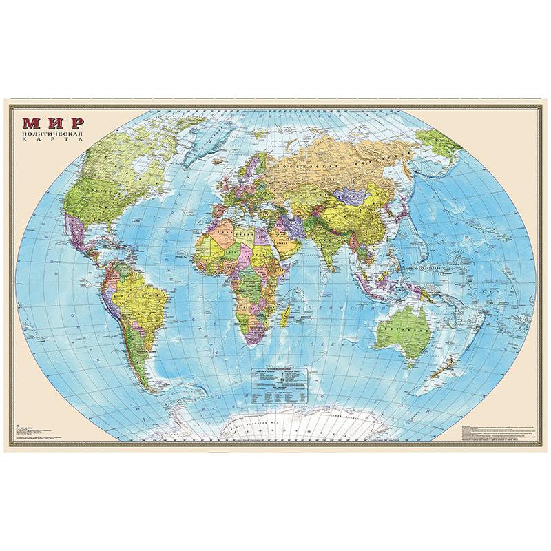 """Карта """"Мира"""" политич. 1:25млн (1,22*0,79)"""
