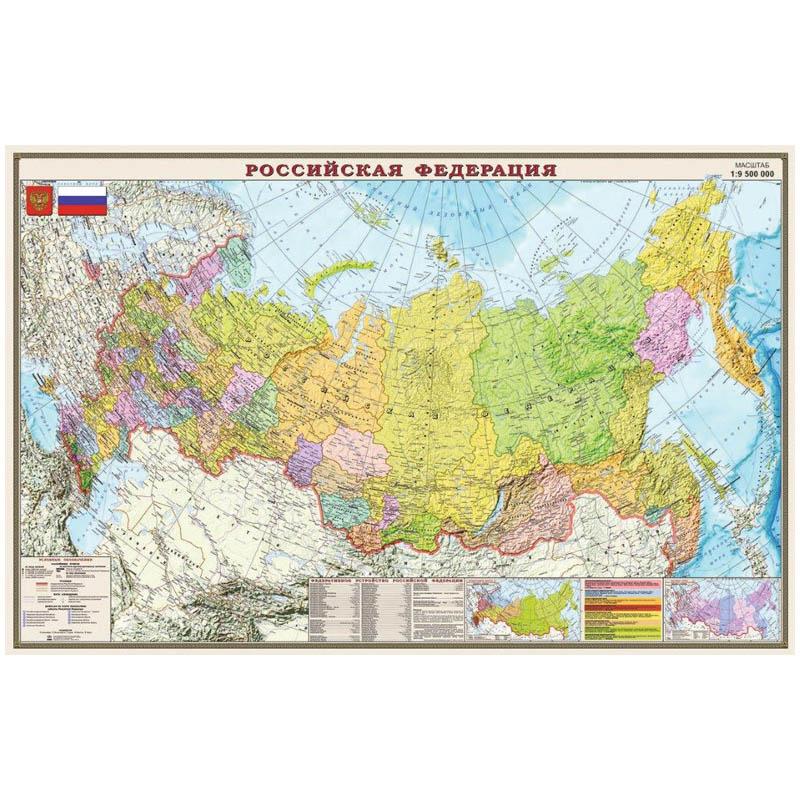 """Карта """"РФ"""" полит.-админ. 1:9,5млн (0,9*0,58) матов.ламинация"""