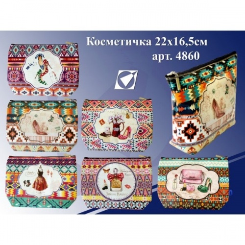 "Косметичка J.Otten 1 отд. к/зам. 22*16,5 ""Мода"" асс."