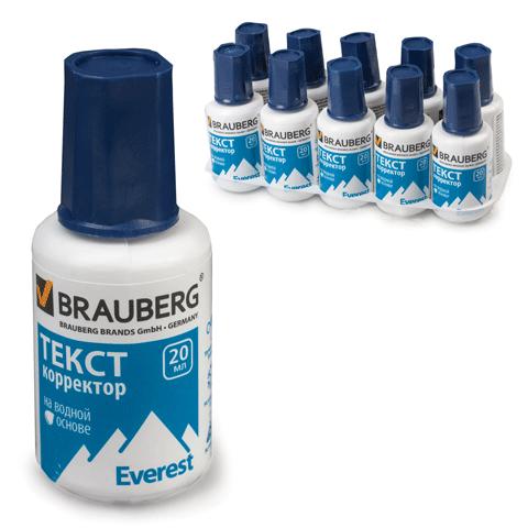 Штрих Brauberg Everest 20мл на водн.осн.