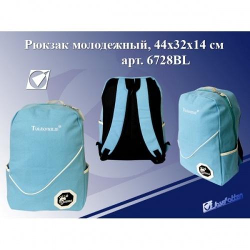 """Рюкзак J.Otten 44*32*14см """"Молодежный"""" голубой"""