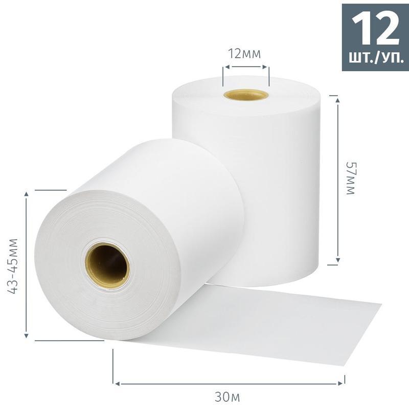 Рулон д/кас.ап. термо 57*30*12 (23м) Promega