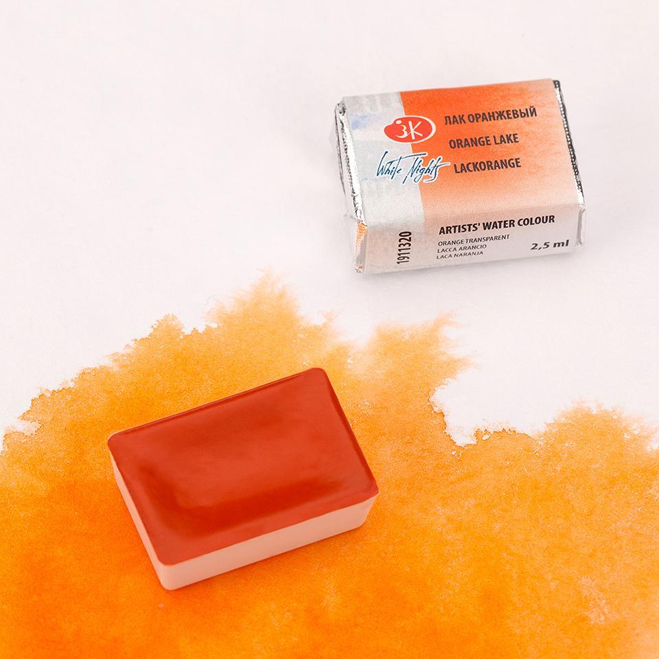 Краска худ. акв. Белые Ночи кювета 2,5мл лак оранжевый