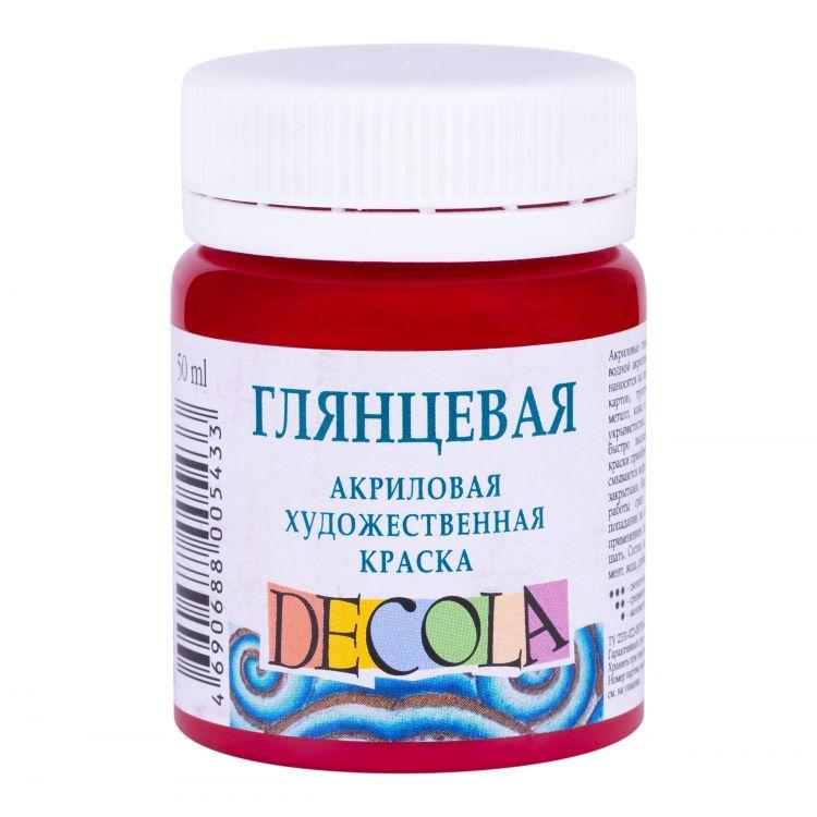 Краска акриловая глянцевая Декола 50мл бордовая