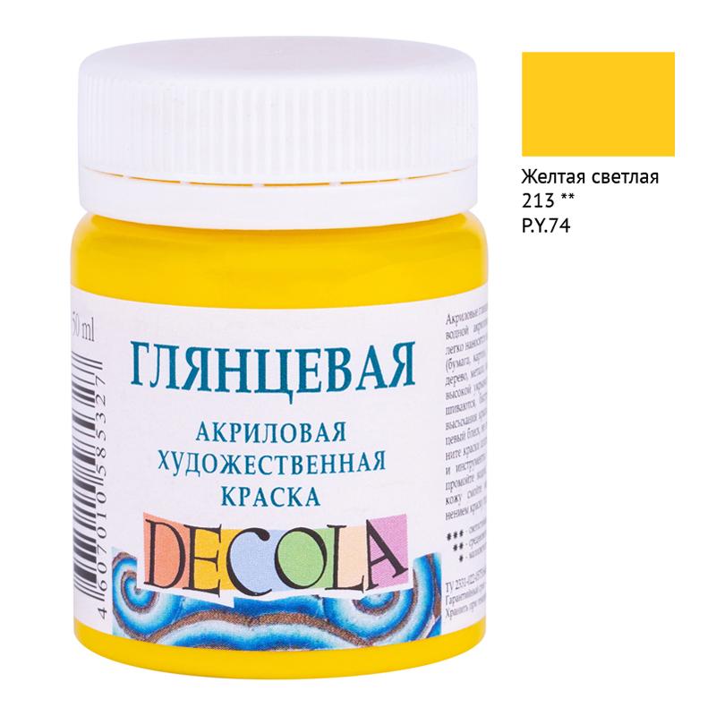 Краска акриловая глянцевая Декола 50мл желтая светлая