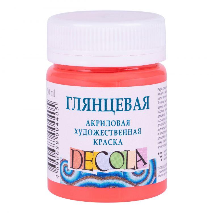 Краска акриловая глянцевая Декола 50мл коралловая