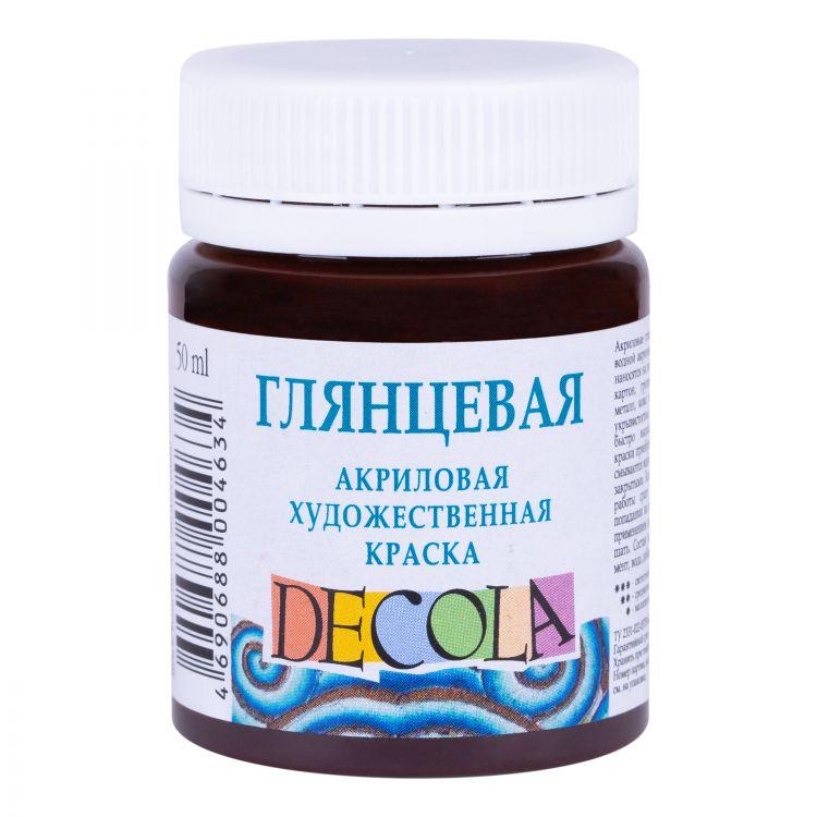 Краска акриловая глянцевая Декола 50мл коричневая