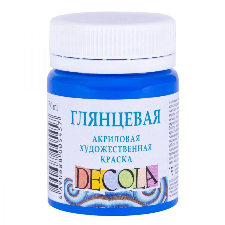 Краска акриловая глянцевая Декола 50мл синяя
