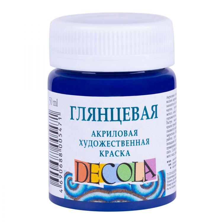 Краска акриловая глянцевая Декола 50мл синяя темная