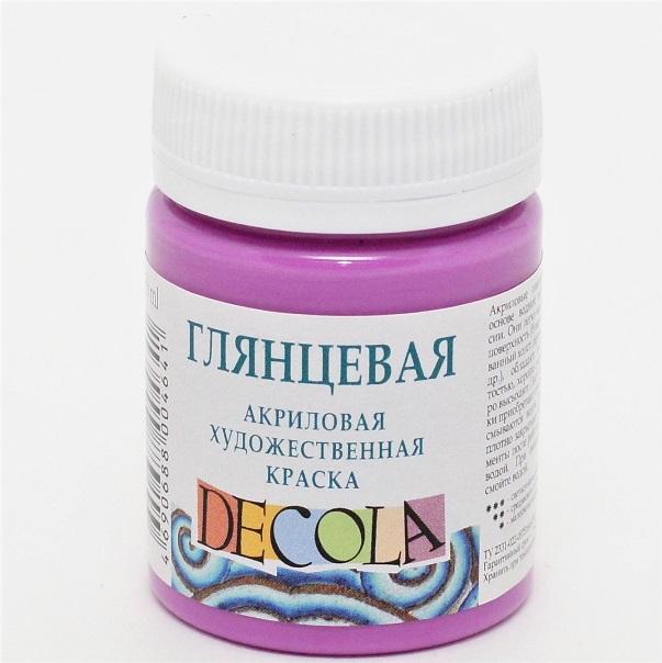 Краска акриловая глянцевая Декола 50мл сиреневая