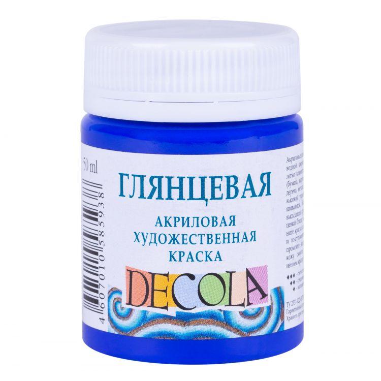 Краска акриловая глянцевая Декола 50мл ультрамарин