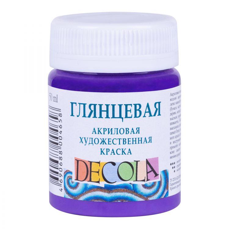 Краска акриловая глянцевая Декола 50мл фиолетовая