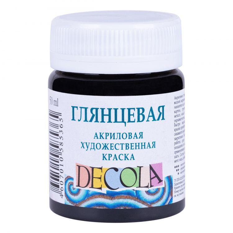 Краска акриловая глянцевая Декола 50мл черная