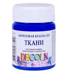 Краска акриловая по ткани Декола 50мл ультрамарин