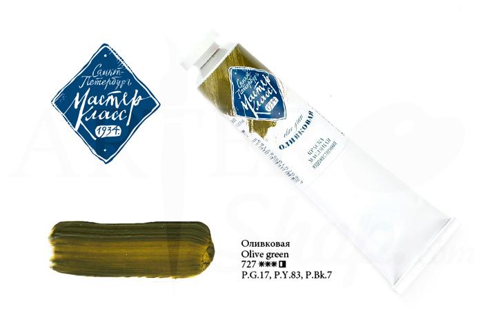 Краска худ. масл. Мастер Класс 46мл оливковая