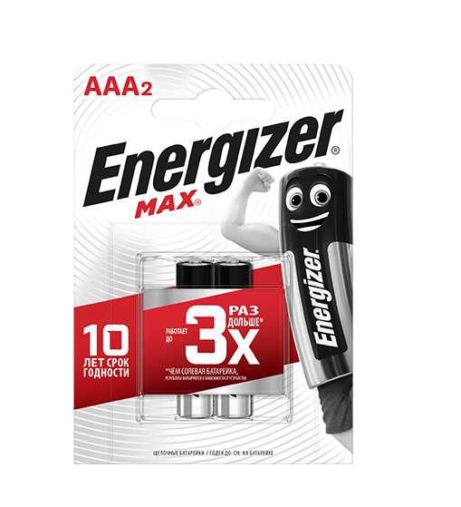 Батарейка Energizer MAXPLUS LR03/2 блист.