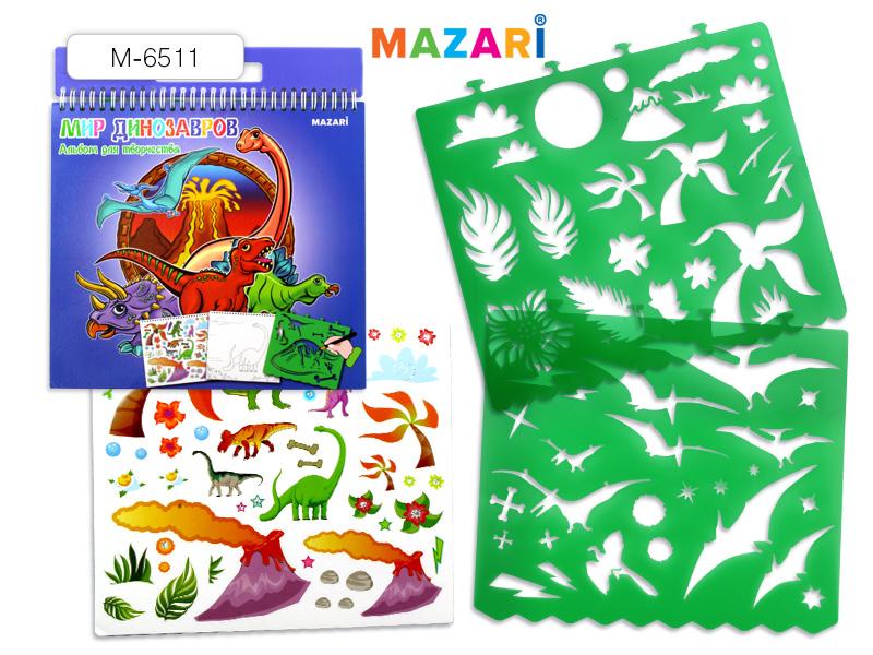 Альбом д/творч. Mazari с трафар. и наклейк. Мир динозавров