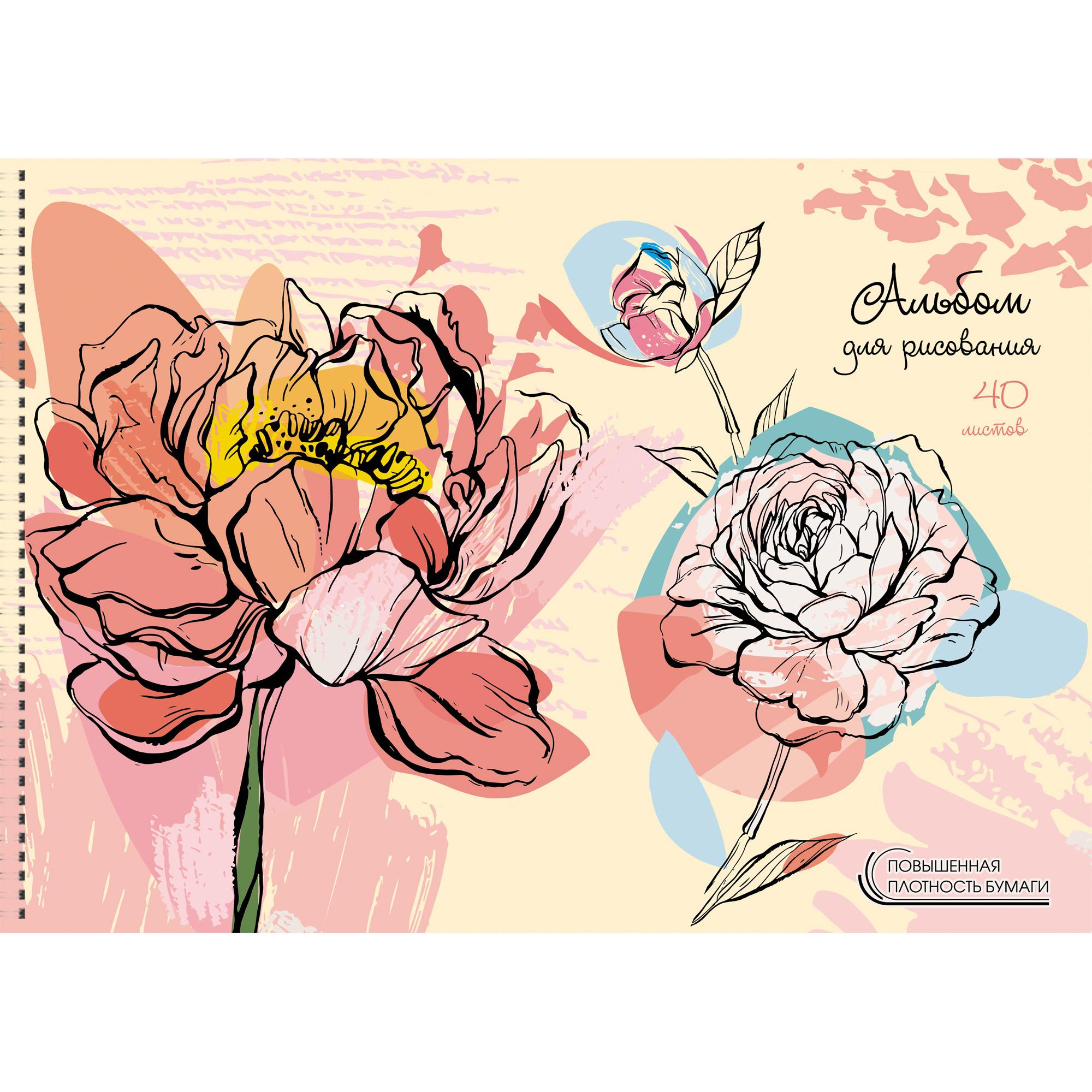 Альбом д/рис. 40л Канц-эксмо спир. мат. лам. Акварельные цветы