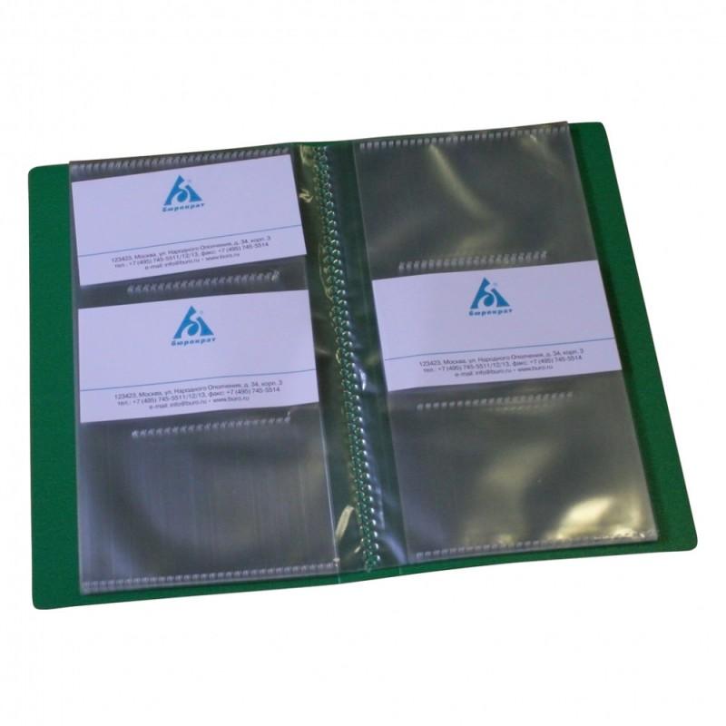 Визитница Бюрократ настольная пластик ассорти на 120 карточек