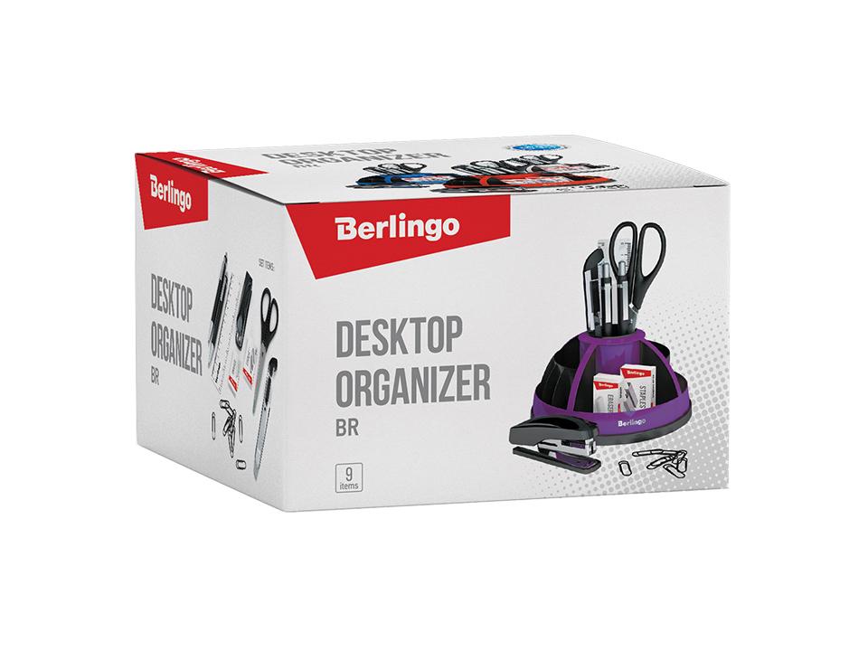 Наст. набор Berlingo 9 предметов комбинированныый оранжевый