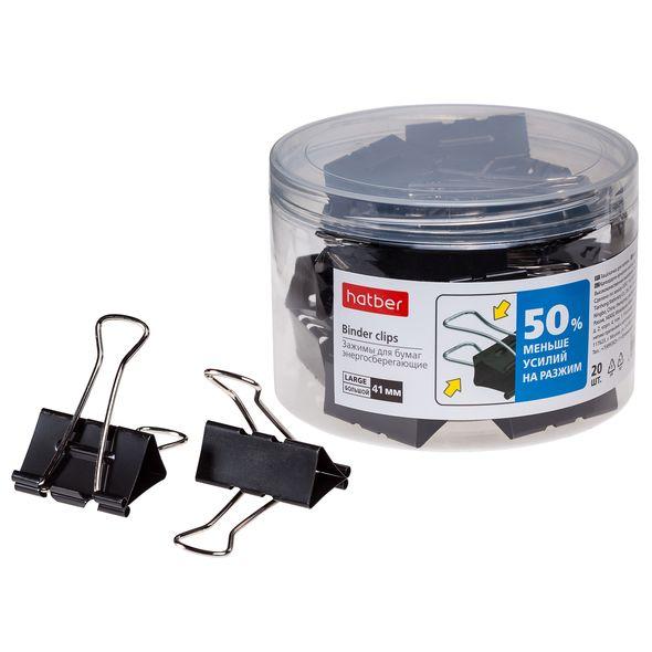 Зажим д/бум. Хатбер 41мм ENERGY SAVE черные 20шт в пластиковой тубе