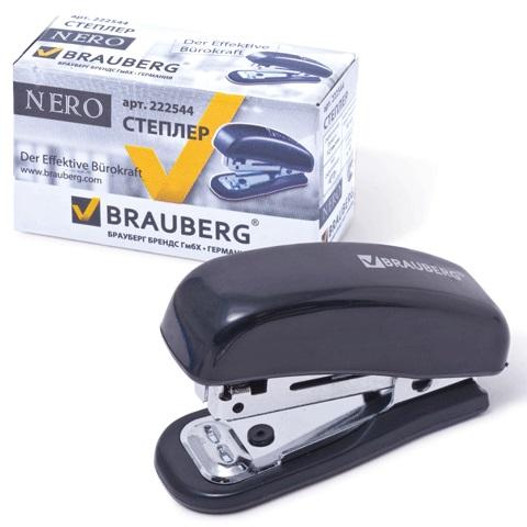 Степлер №10 Brauberg Nero мини черн.