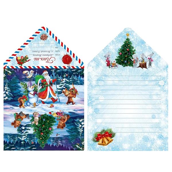 Письмо-конверт Деду Морозу