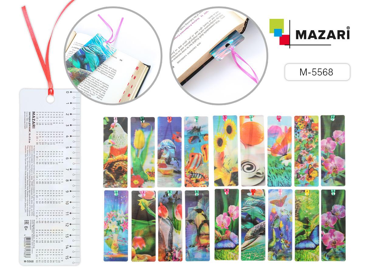Закладка с лентой набор Mazari 16*5,5см