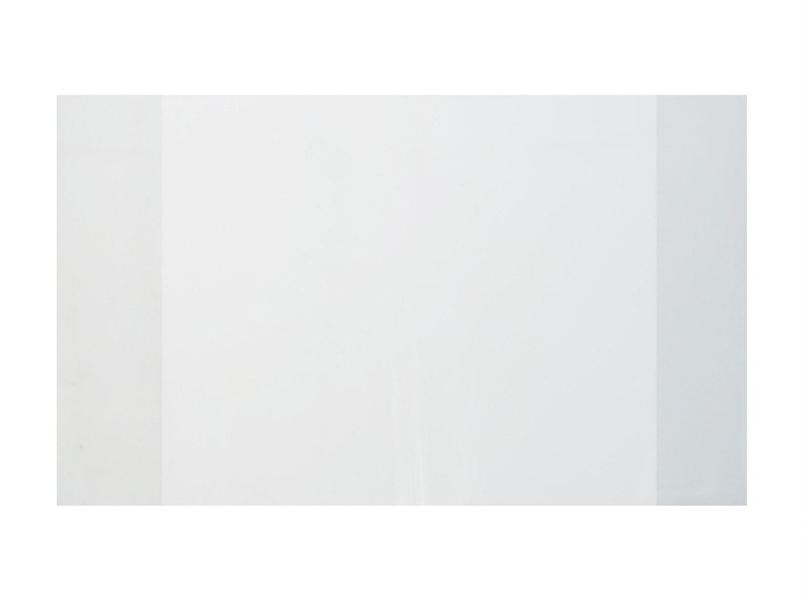 Обложка ПВХ (255*360мм) д/учебн.  Сонин... 120мк