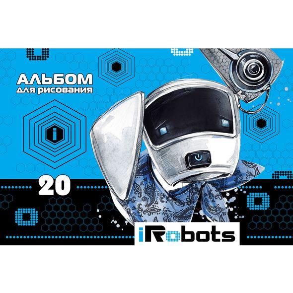 "Альбом д/рис. 20л Хатбер ""I Robot"""