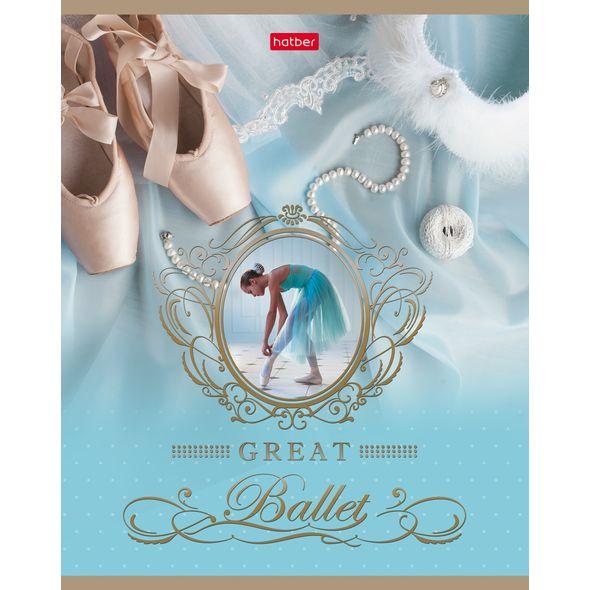 "Тетр. 48л Хатбер 3D фольга/лак ""Great Ballet"""