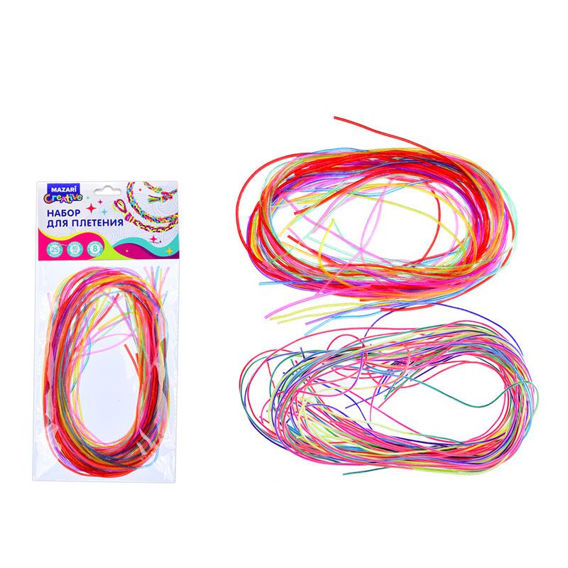 Набор для плетения Mazari Colors 25 цветных шнуров 80см