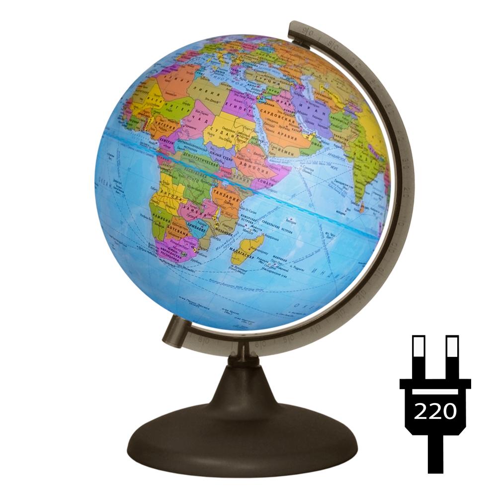 Глобус политический 210мм с подсветкой