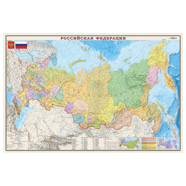 """Карта """"РФ"""" полит.-админ. 1:4млн (1,97х1,27)"""