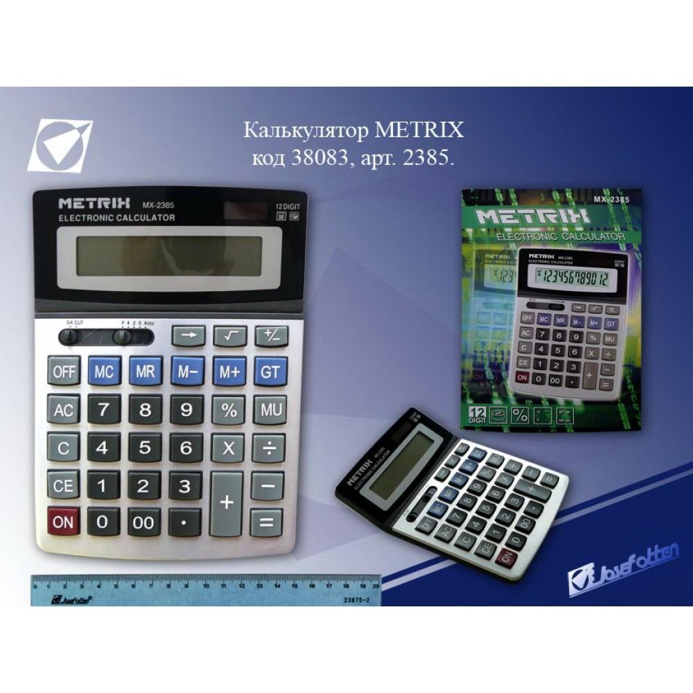 Калькулятор наст. METRIX 12-разрядный 2-е питание 14х19см