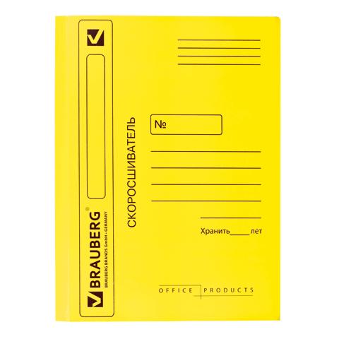 Скоросшиватель карт. Brauberg мел. 360г/м2 желтый