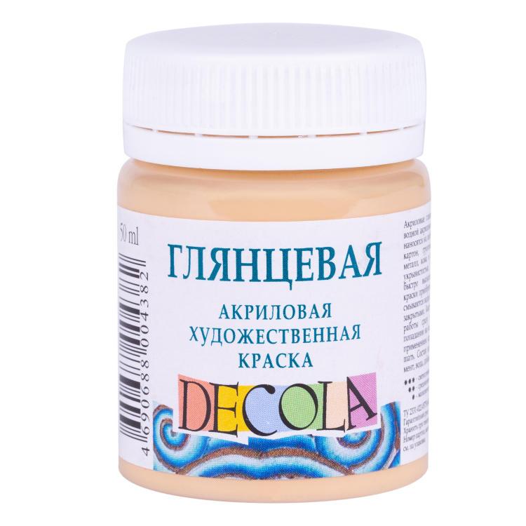 Краска акриловая глянцевая Декола 50мл телесная