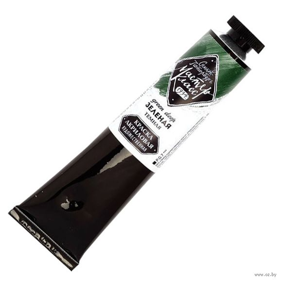 Краска акриловая Мастер Класс 46мл Зеленая темная